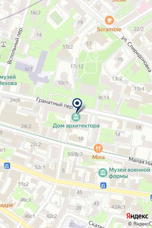 ЦЕНТРАЛЬНЫЙ ДОМ АРХИТЕКТОРА на карте Москвы