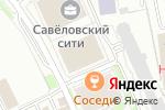 Схема проезда до компании Техноком в Москве
