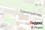 Схема проезда до компании Kafedra в Москве