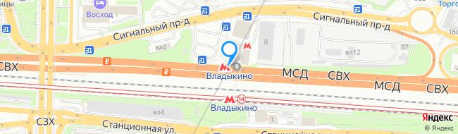 мцк Владыкино