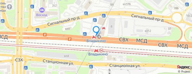 метро Владыкино