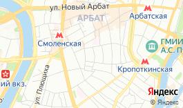 Столица на Арбате