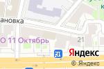 Схема проезда до компании Bear Hostels в Москве