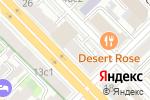 Схема проезда до компании Foto.ru в Москве