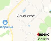 Ильинское с