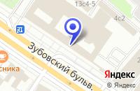 Схема проезда до компании БИЗНЕС-ЦЕНТР ЗУБОВСКИЙ БУЛЬВАР в Москве