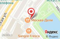 Схема проезда до компании Золотая Столица в Москве