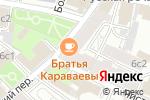 Схема проезда до компании Кафе на Лёвшинском в Москве