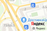 Схема проезда до компании Русские Корни в Москве