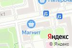 Схема проезда до компании Звездный в Москве