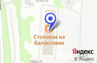 Схема проезда до компании ТФ ЭНТЕГРА в Москве