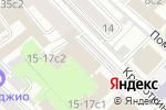 Схема проезда до компании Посольство Финляндии в Москве