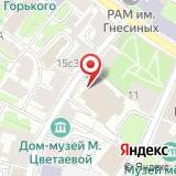 Посольство Литовской Республики в РФ