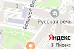 Схема проезда до компании Храм Успения Пресвятой Богородицы на Могильцах в Москве