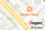 Схема проезда до компании Garten в Москве