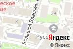 Схема проезда до компании Vanilla Sky Weddings в Москве