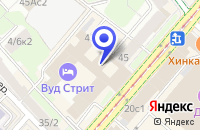 Схема проезда до компании НОТАРИУС БЕРЕЗКИНА Е.А. в Москве