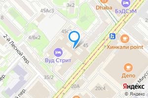 Снять студию в Москве Лесная ул., 63\u002F43с2