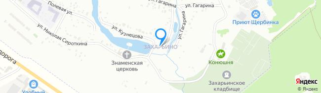 деревня Захарьино