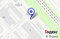 Схема проезда до компании АВТОМАГАЗИН ЭШЕЛОН в Москве