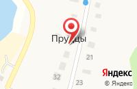 Схема проезда до компании КФХ Прудцы в Дмитрове