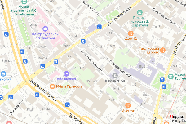 Ремонт телевизоров Кропоткинский переулок на яндекс карте