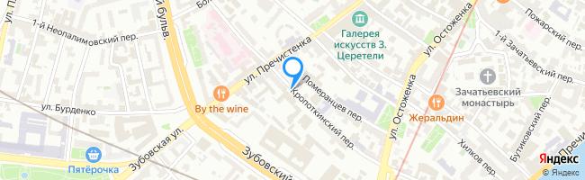 Кропоткинский переулок