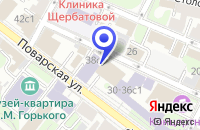 Схема проезда до компании МЕГАТОН-Б в Москве