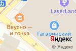 Схема проезда до компании Backster в Москве