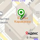 Местоположение компании ХайдельбергЦемент Рус