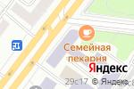 Схема проезда до компании Retro Hookah в Москве
