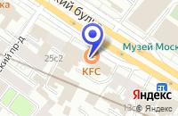 Схема проезда до компании АВИАКОМПАНИЯ АВИАРОСТ в Москве