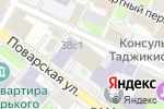 Схема проезда до компании Гнесинский на Поварской в Москве