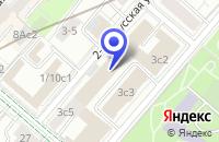 Схема проезда до компании ТЕРРИТОРИАЛЬНОЕ УПРАВЛЕНИЕ В Г. МОСКВА в Москве