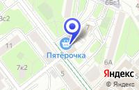 Схема проезда до компании ЗООМАГАЗИН ВЕГРА 98 в Москве