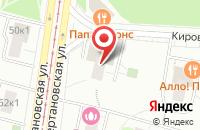 Схема проезда до компании Экспертиза Консалтинг Решения в Москве