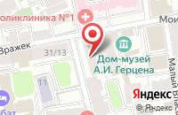 Схема проезда до компании Сервис Груп в Москве