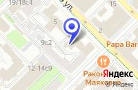 Схема проезда до компании БОБА ТЕХНИК в Москве