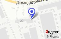 Схема проезда до компании ТОРГОВАЯ КОМПАНИЯ КОРРЕСПОНДЕНЦИЯ в Дедовске