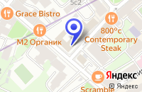 Схема проезда до компании РЕСУРСЫ И ТЕХНОЛОГИИ в Москве