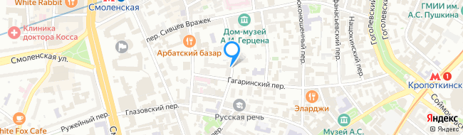 Большой Власьевский переулок