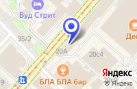 Схема проезда до компании ЭКСАН в Москве