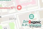 Схема проезда до компании ЕГЭ-студия в Москве