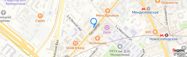 Лесная улица (пос. Малино)