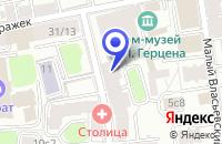 Схема проезда до компании НАУЧНО-ЛЕЧЕБНЫЙ ЦЕНТР ВЛАНТ в Москве