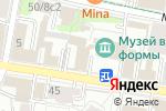 Схема проезда до компании Мосстрой-инвест в Москве