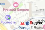 Схема проезда до компании GreenHoll в Москве