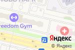 Схема проезда до компании СВ в Бутово