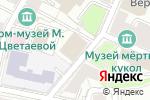 Схема проезда до компании Правовой вектор в Москве