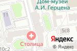 Схема проезда до компании Dr. Sculptor в Москве
